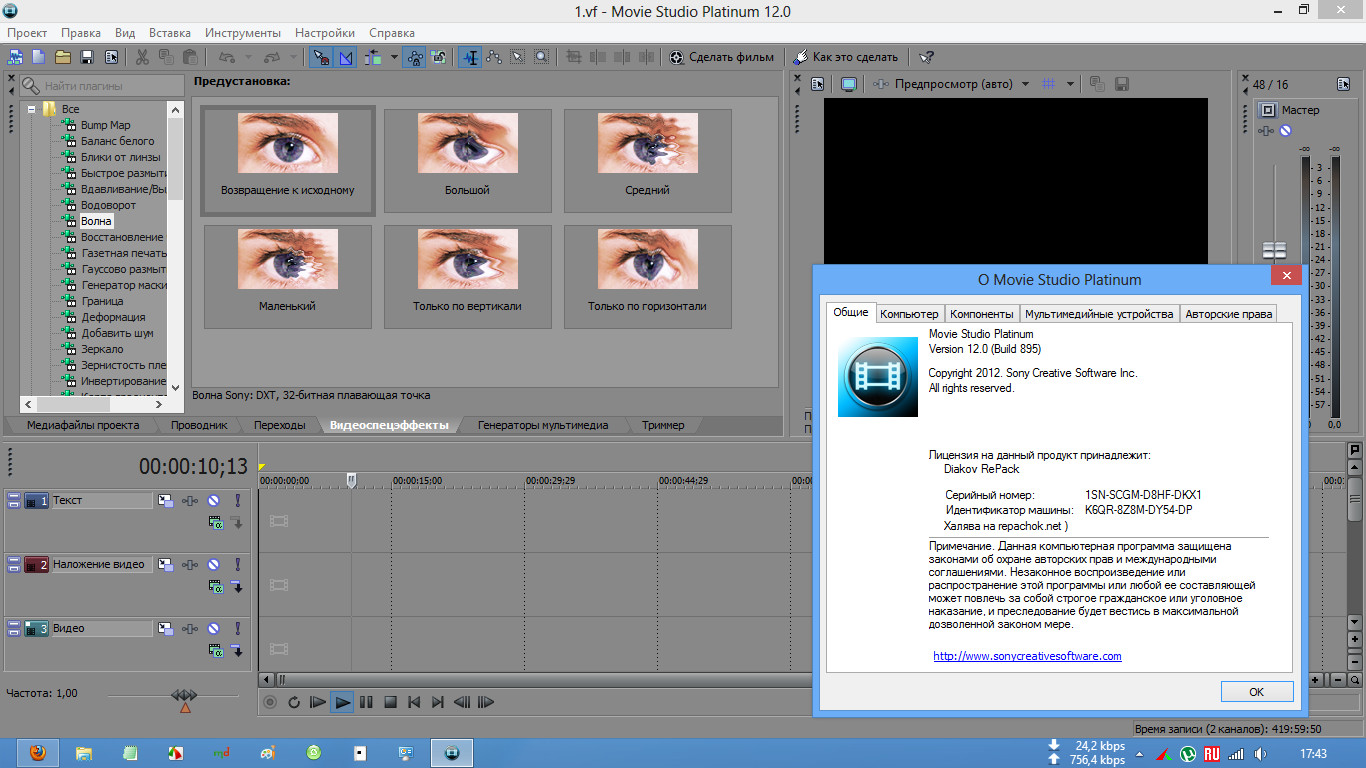 Build Version Of Sony Vegas Pro 11 Download 32 Bit Windows Xp