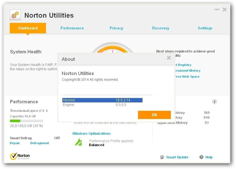 Скачать norton utilities 16 rus
