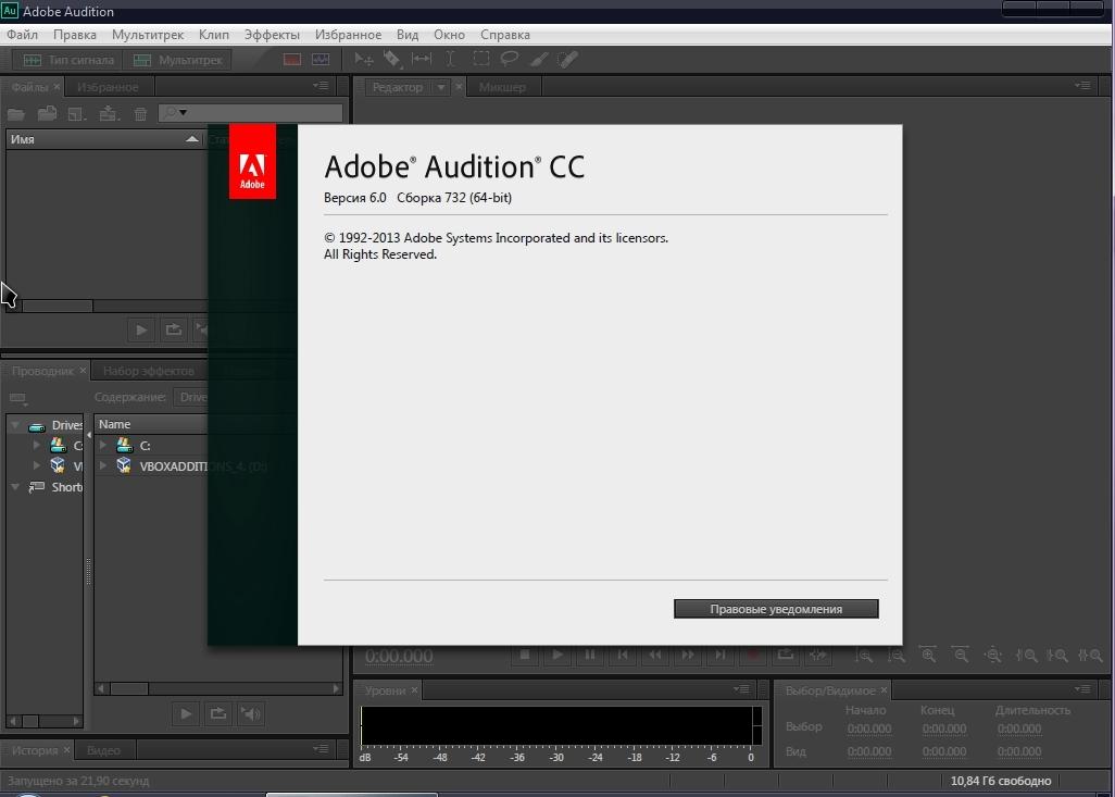 Adobe Audition 1.5 торрент Русская Версия