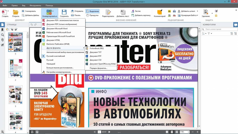 red hat linux pocket administrator 2003