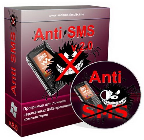 Anti SMS 2.0 RUS программа для разблокировки СМС баннеров
