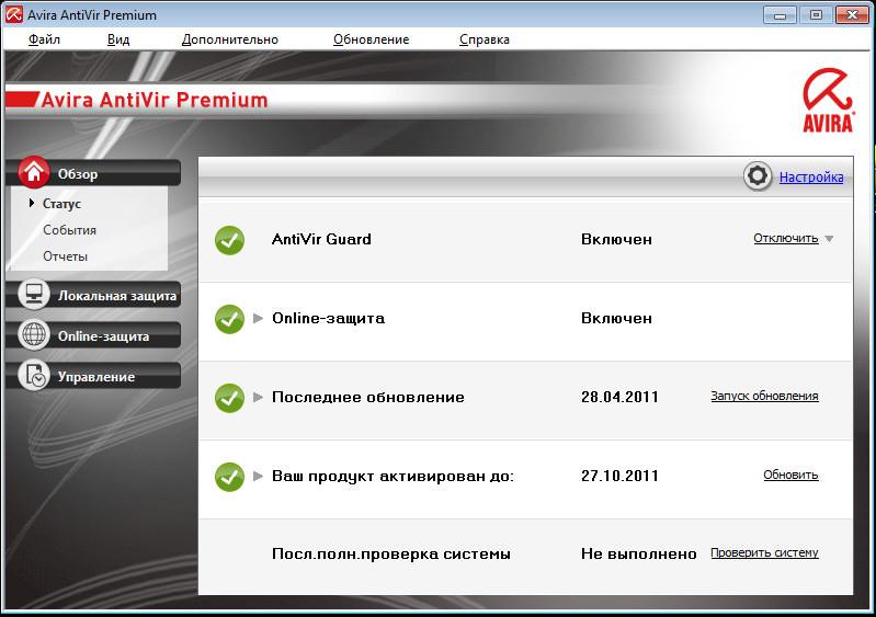 Ключ Для Активации Windows 7 Professional.Rar