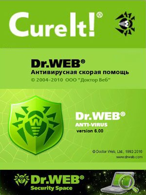 Антивирус Dr Web With crack