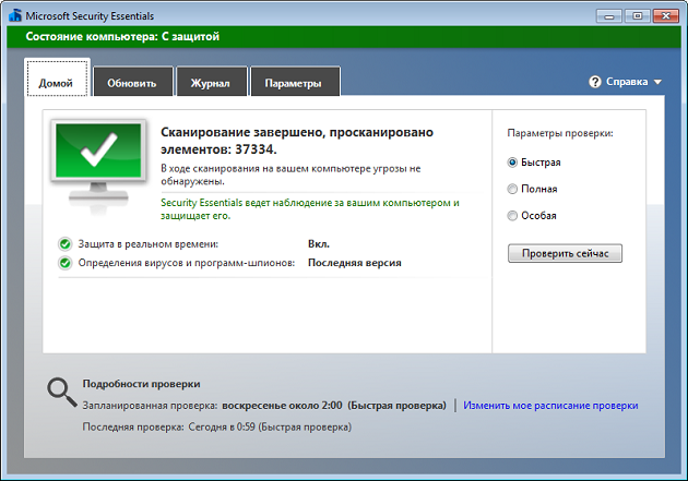 Microsoft Security Essentials 4.3.2
