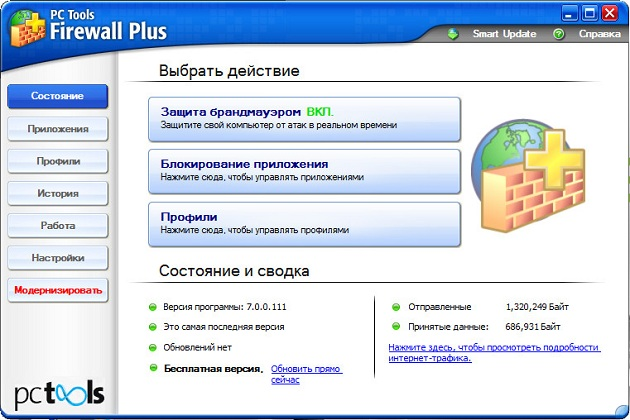PC Tools Firewall Plus 7.0