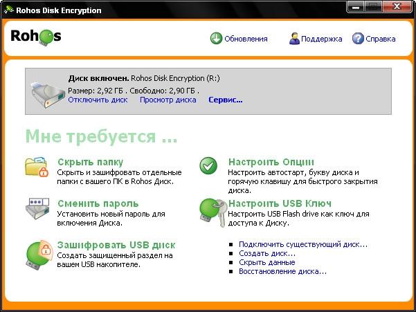 Скачать Internet download Manager Besplatno