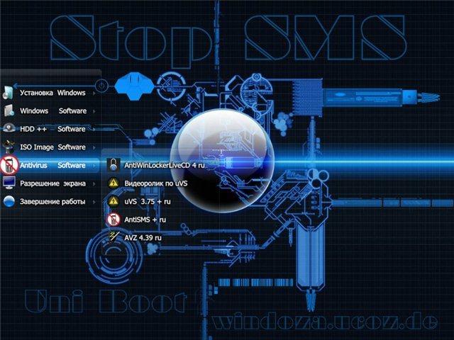 Stop SMS Uni Boot 2.8.6 2012 RUS скачать - удаление СМС блокеров
