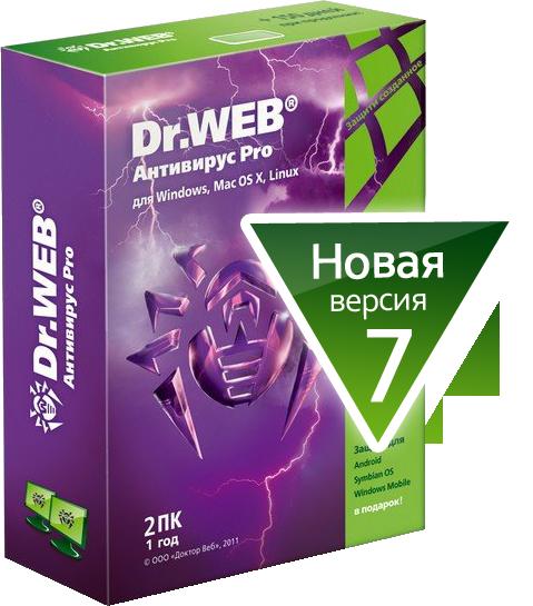 Антивирус скачать бесплатно Касперского 2012, 2011, Nod32 ...