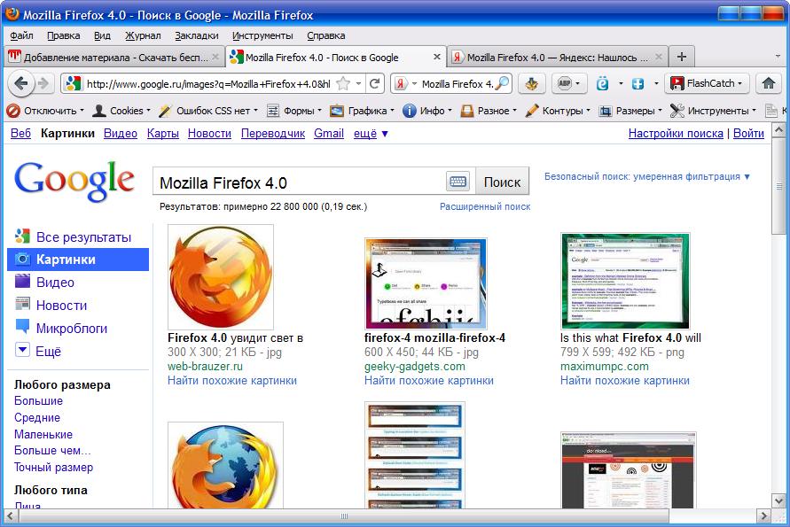 Firefox 4.0 final rg soft
