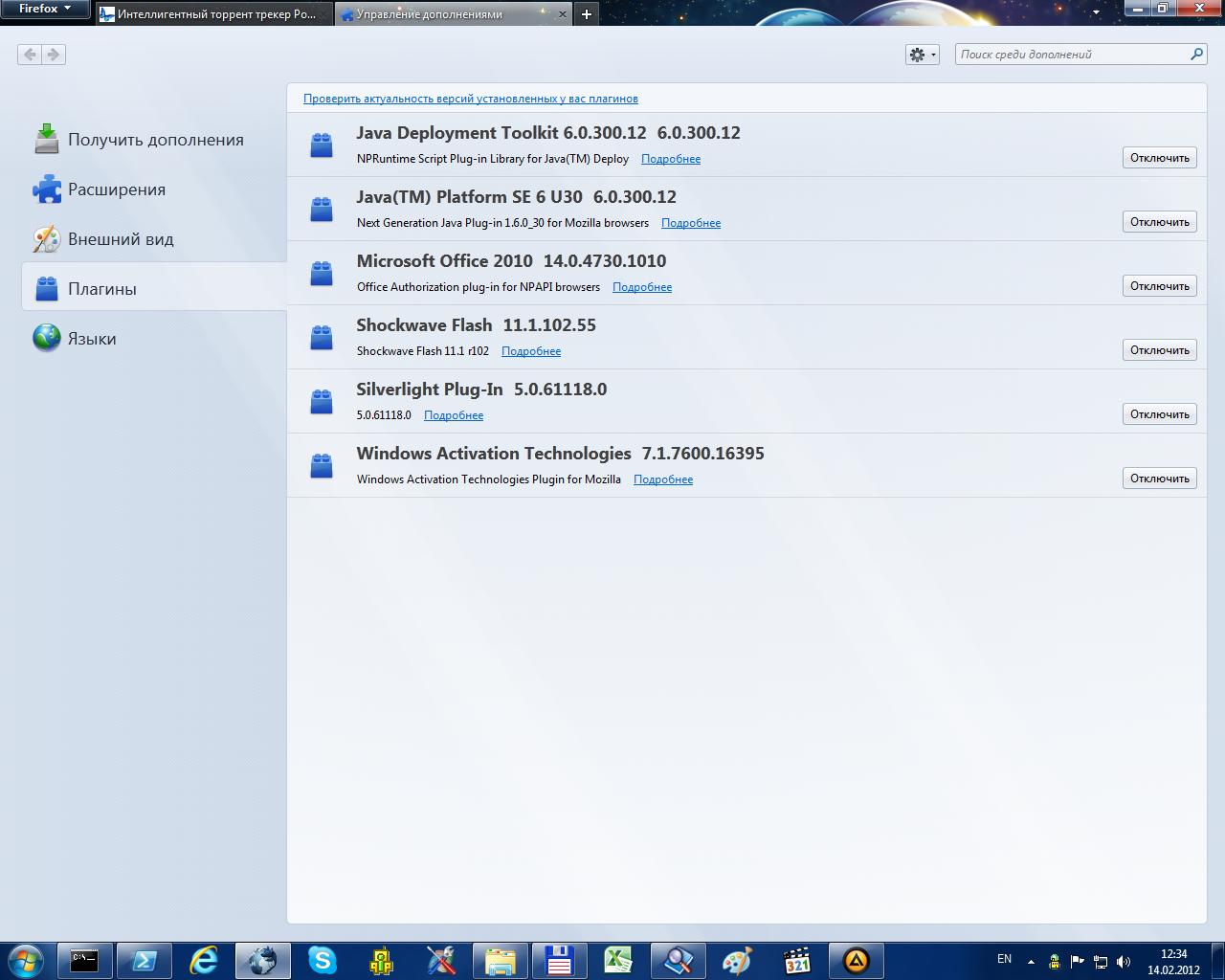 Home soft  Сборник бесплатных программ для Windows и
