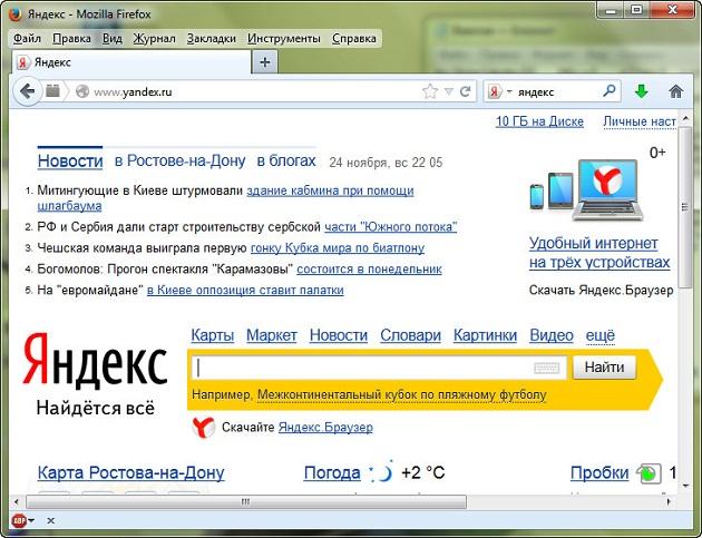 Mozilla Firefox 25.0
