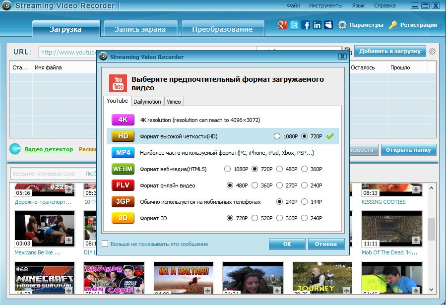 apowersoft streaming video recorder 4.3.9 торрент