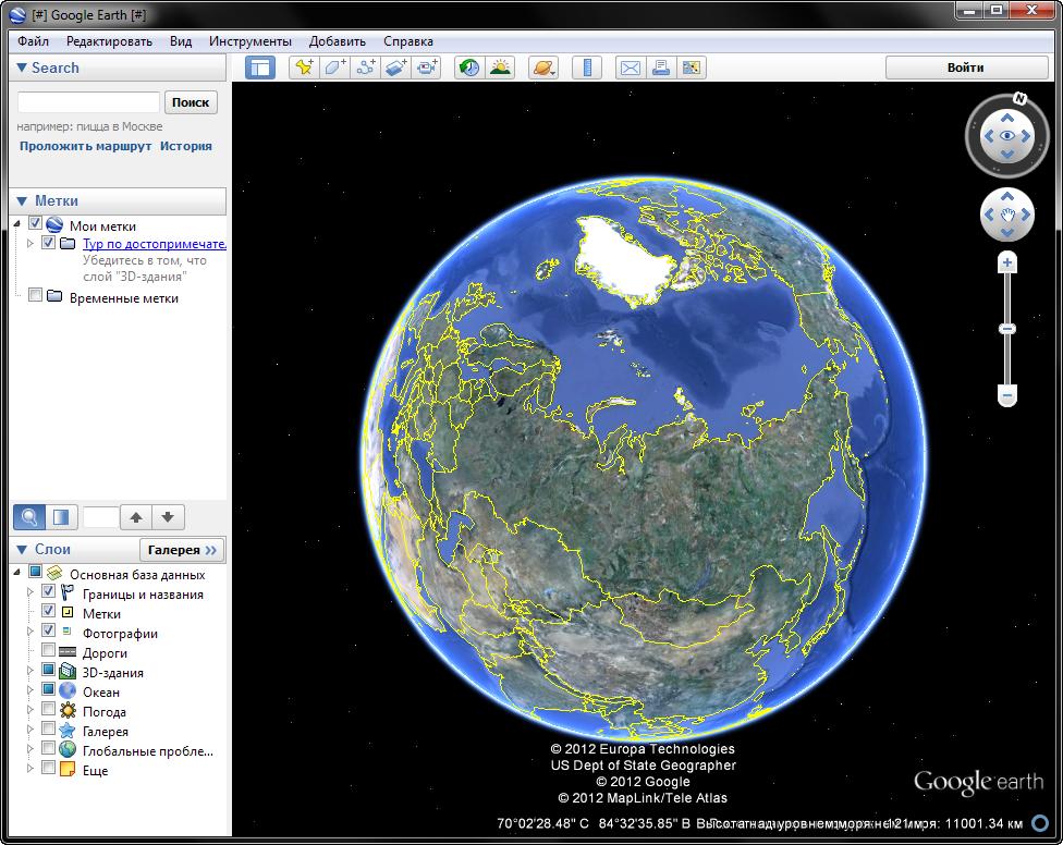 B Google Earth 6.2 скачать бесплатно на русском.