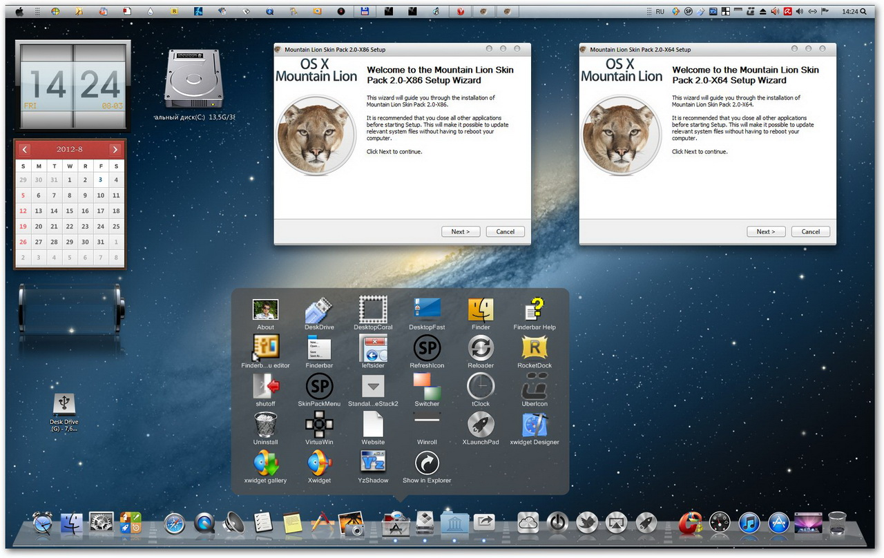 ountain Lion Skin Pack 2.0 Тема MAC OS для Windows 7 скачать
