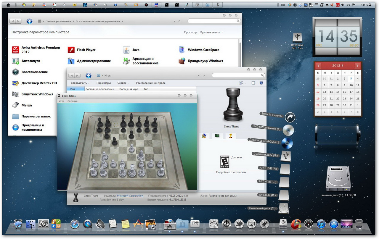 Mountain Lion Skin Pack 2.0 Тема MAC OS для Windows 7 скачать