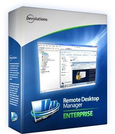 Remote Desktop Manager Enterprise 8.0 RUS + ключ скачать бесплатно