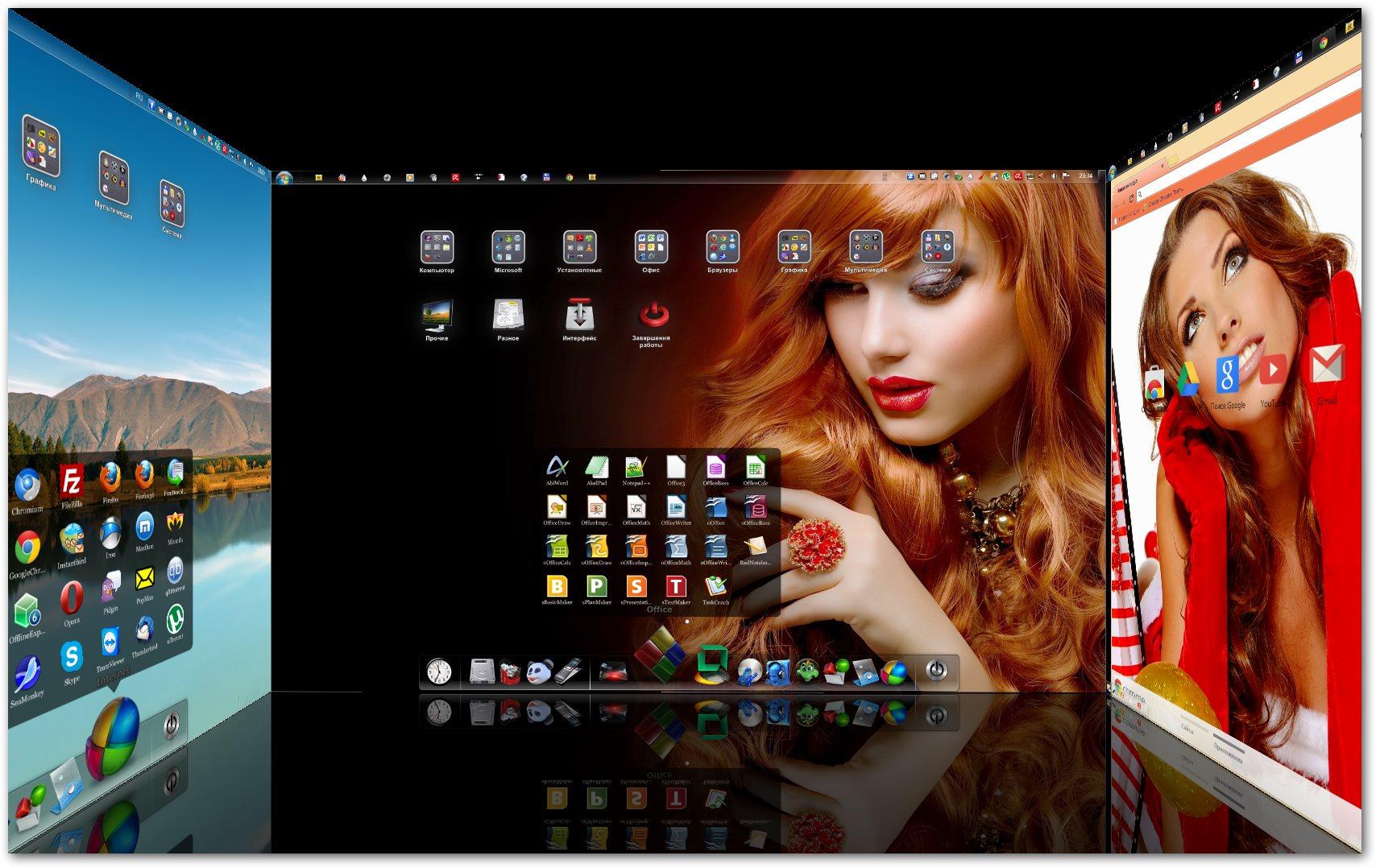 Shock 4Way 3D 1.29 RUS скачать бесплатно - рабочий стол 3D