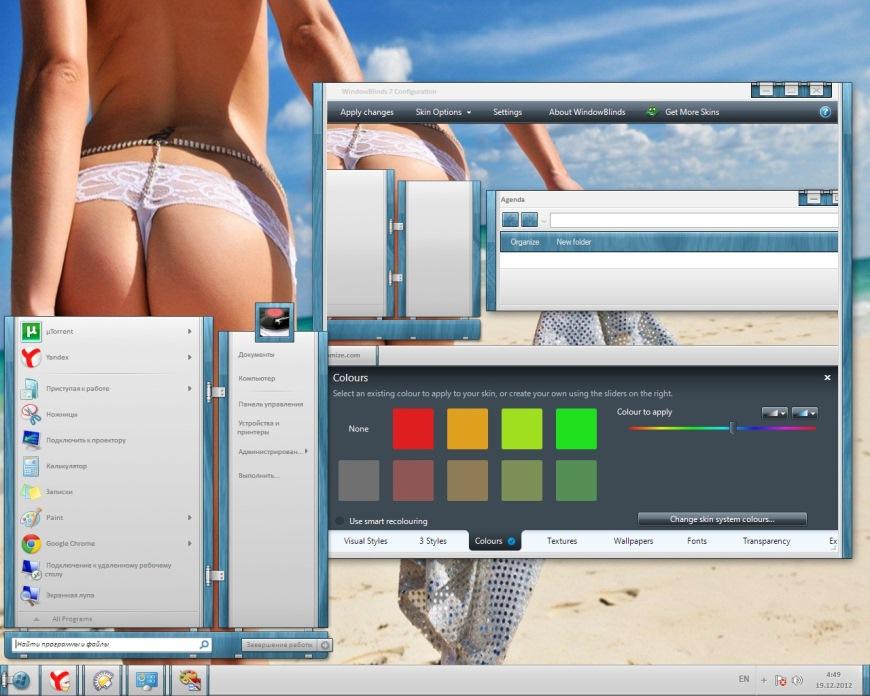 WindowBlinds 7.4.0 crack 127 тем скачать бесплатно