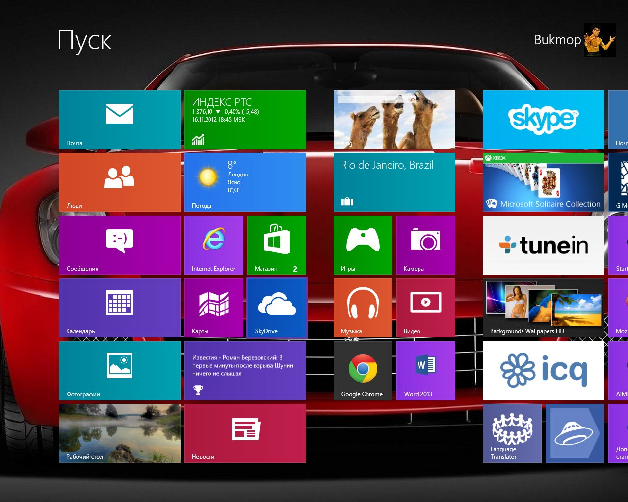 how to change what loads on startup windows 8