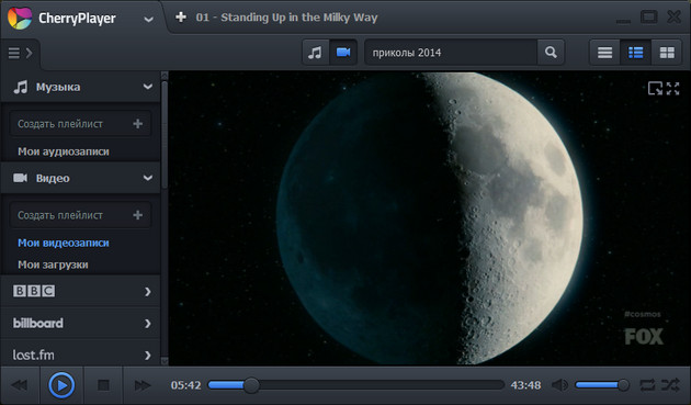 CherryPlayer 2.0.8