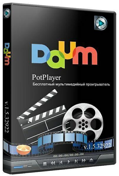 Daum PotPlayer 1.5 RUS скачать бесплатно - Даум пот плеер
