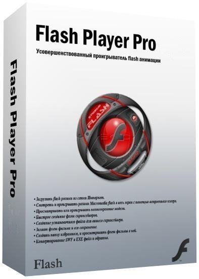 Flash Player Pro 5.3 RUS скачать бесплатно - Флеш плеер