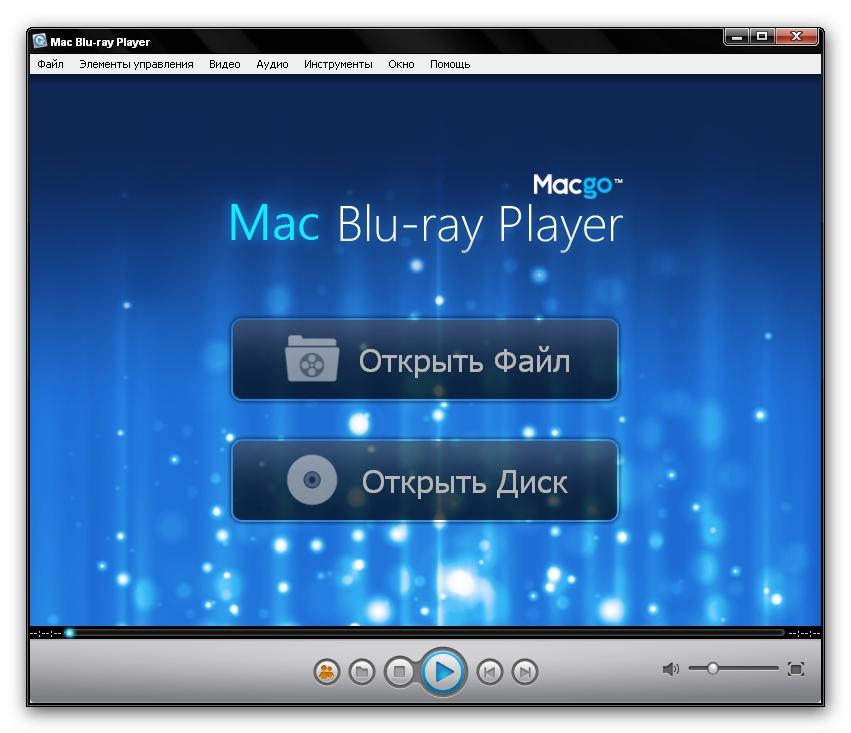 Mac Blu-ray Player 2.1 RUS + key скачать бесплатно - Blu-ray-плеер