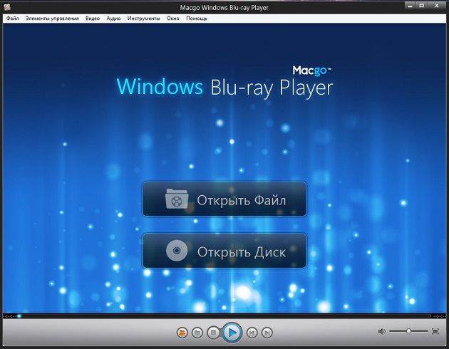 Macgo Windows Blu-ray Player 2.1