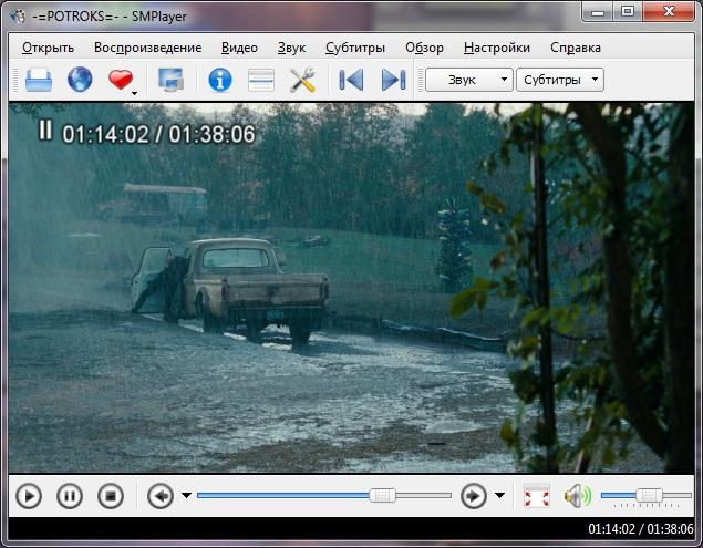 SMPlayer 0.8.0 RUS скачать бесплатно - медиа проигрыватель