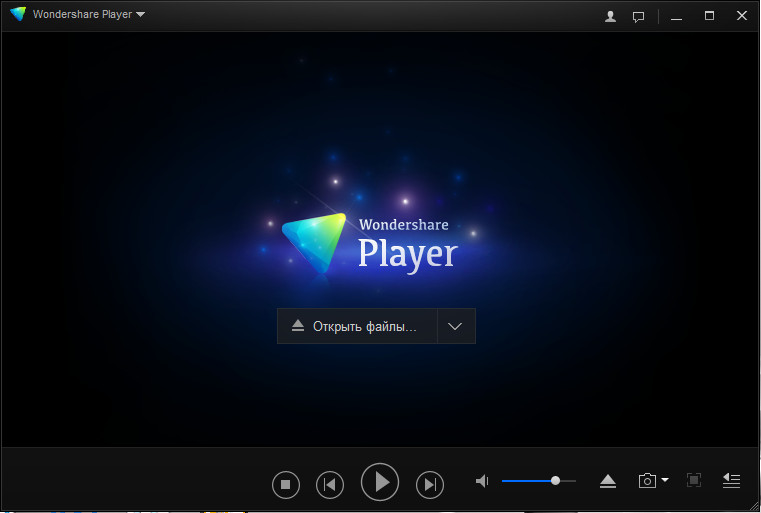 Wondershare Player 1.5.0 RUS скачать