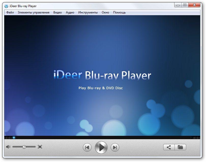iDeer Blu-ray Player 1.1 RUS скачать бесплатно - блюрей проигрыватель