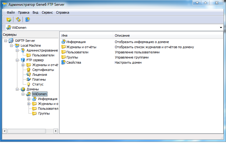 Win Ftp Download Server Warez