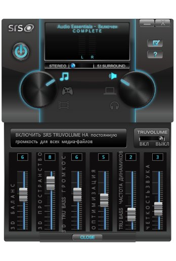 SRS Audio Essentials 1.0 RUS + key скачать бесплатно - 3D звук