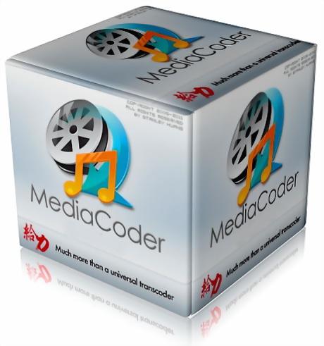 MediaCoder 0.8.1 на Русском скачать бесплатно - Медиакодер