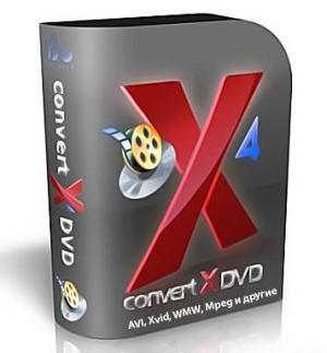 Download Dvd to mkv converter keygen