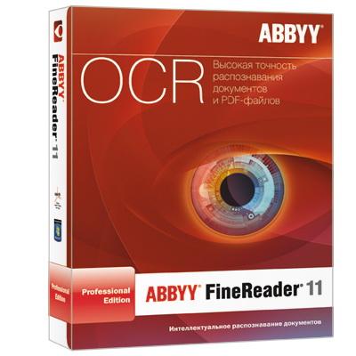 ABBYY FineReader 11.0 PRO скачать бесплатно русская версия - Файн ридер