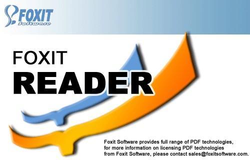 pdf редактор скачать