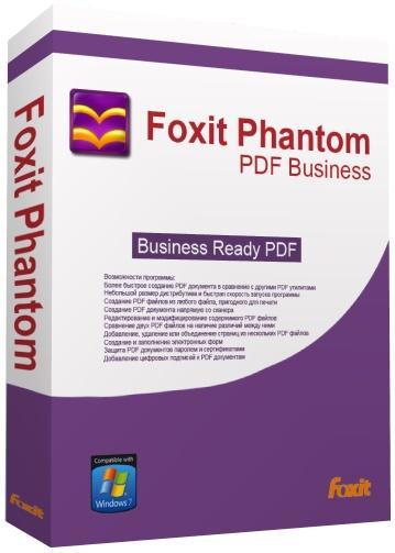 Foxit PhantomPDF Business 5.4 RUS скачать бесплатно