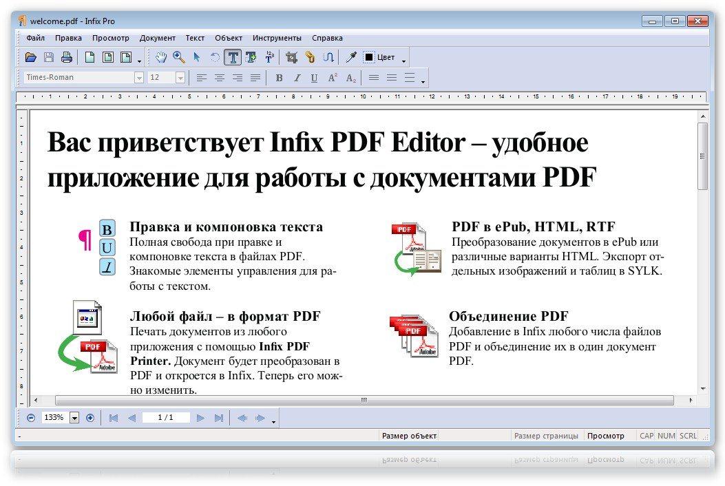 Nitro PDF Professional 9.0.4.5 торрент