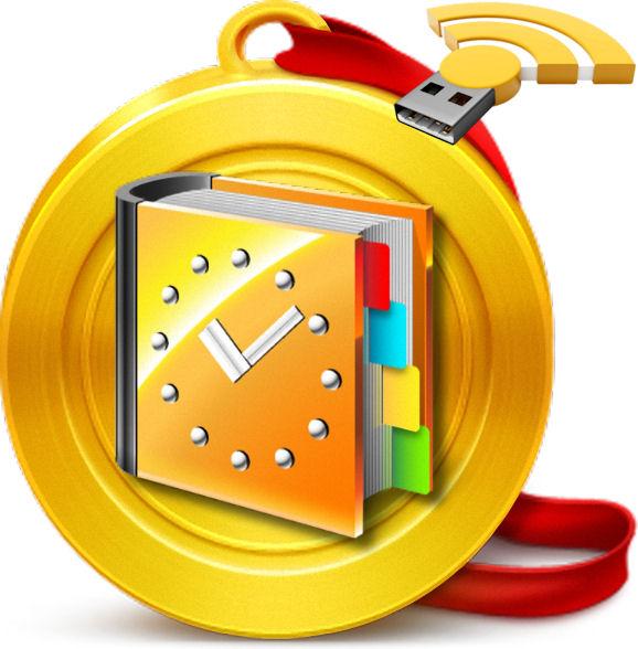 LeaderTask 7.5 RUS + ключ скачать бесплатно - органайзер