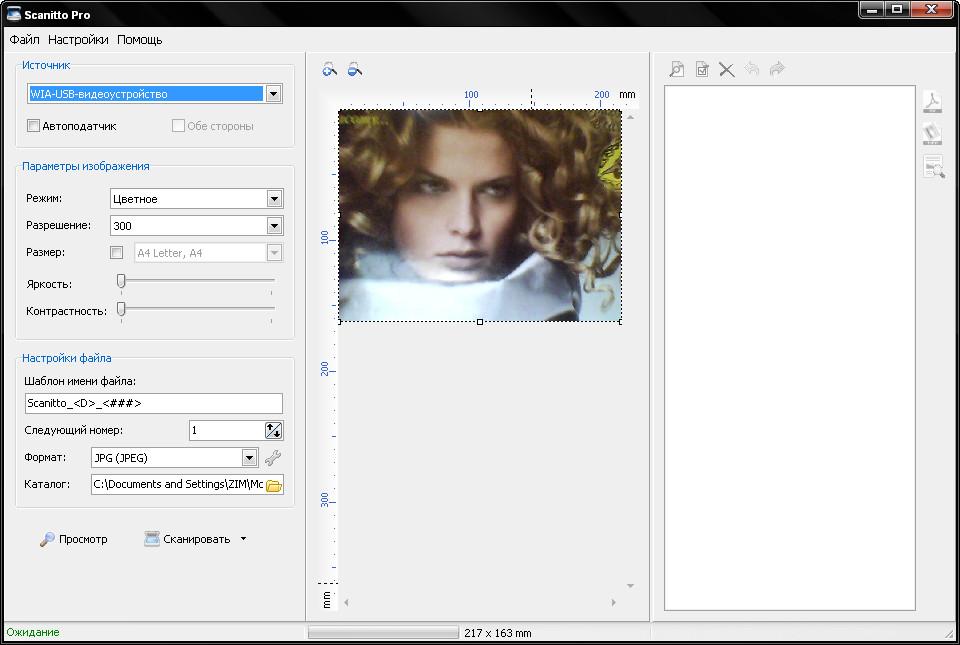 Windows 7 Professional 64 Bit Original скачать