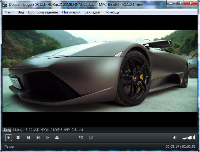 MPC-BE 1.1.0 RUS [x32-x64] + Portable скачать - видео проигрыватель