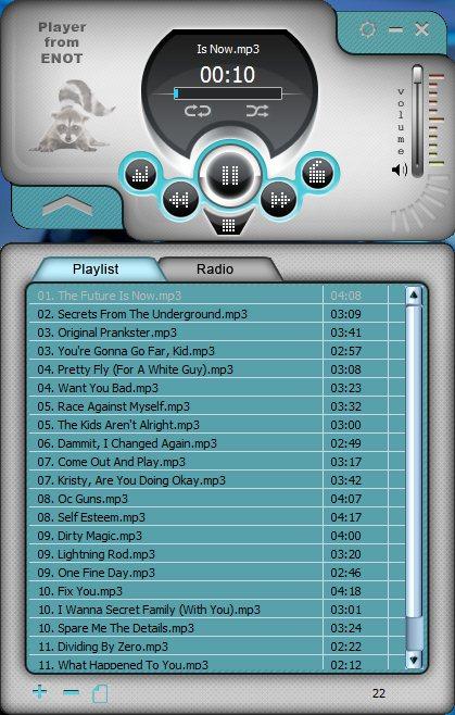 Player from ENOT 2.1 RUS скачать бесплатно - аудио, видео проигрыватель
