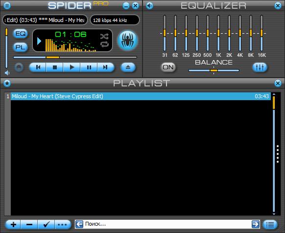 Spider Player PRO 2.5.3