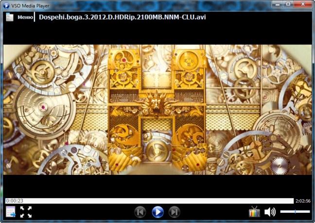 VSO Media Player 1.2.1 RUS скачать бесплатно - DVD, Blu-ray плеер