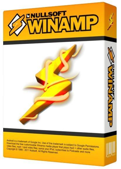 winamp новые плагины визуализации скачать: