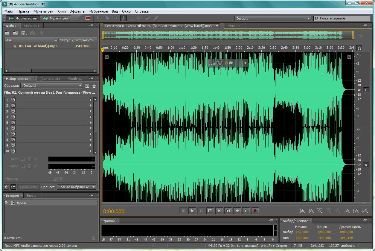 Adobe soundbooth cs5 rus скачать бесплатно торрент