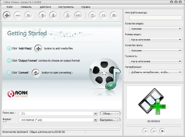 Aone Ultra Video Converter 6.3 Portable RUS скачать бесплатно