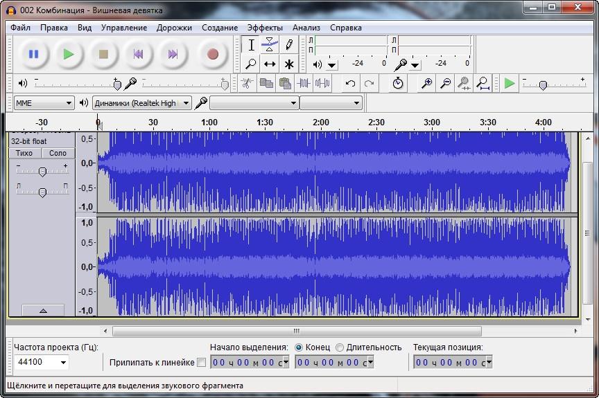Audacity 2.0.1 RUS + Portable скачать бесплатно - звуковой редактор