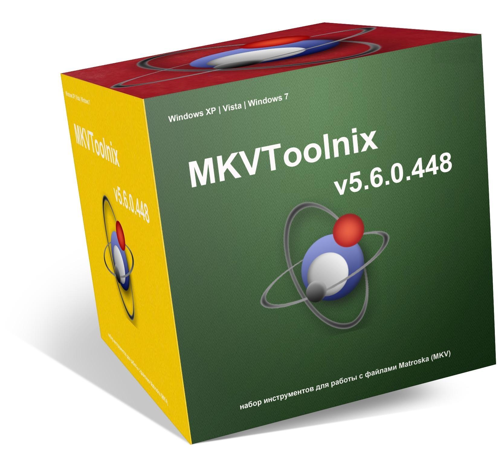 MKVToolnix 5.6.0 RUS - редактор MKV файлов скачать бесплатно